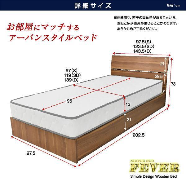 ベッド ベット シングル マットレス付き すのこベッド シングルベッド フィーバー-ART ボンネルコイルマットレス付 mote-kagu 03