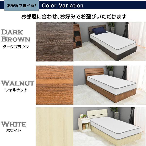 ベッド ベット シングル マットレス付き すのこベッド シングルベッド フィーバー-ART ボンネルコイルマットレス付 mote-kagu 04