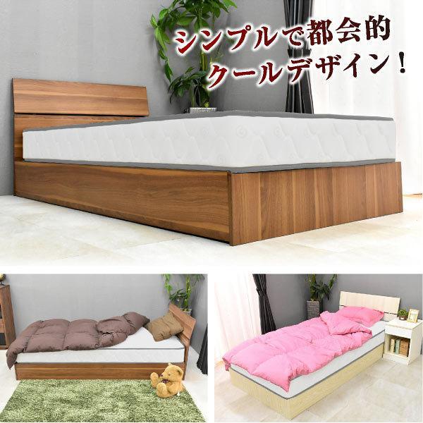 ベッド ベット シングル マットレス付き すのこベッド シングルベッド フィーバー-ART ボンネルコイルマットレス付 mote-kagu 05