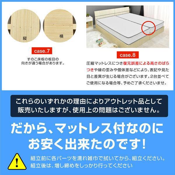 ベッド ベット シングル マットレス付き すのこベッド シングルベッド フィーバー-ART ボンネルコイルマットレス付 mote-kagu 07