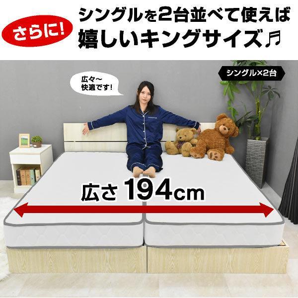 ベッド ベット シングル マットレス付き すのこベッド シングルベッド フィーバー-ART ボンネルコイルマットレス付 mote-kagu 09