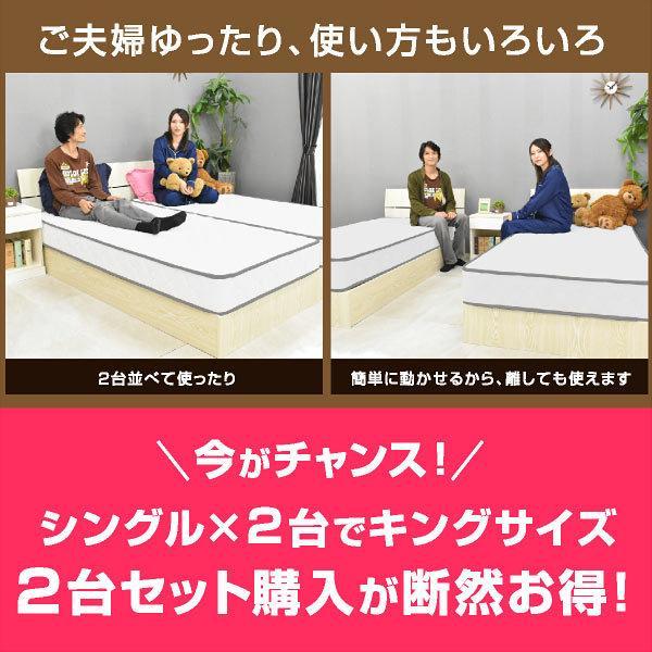 ベッド ベット シングル マットレス付き すのこベッド シングルベッド フィーバー-ART ボンネルコイルマットレス付 mote-kagu 10