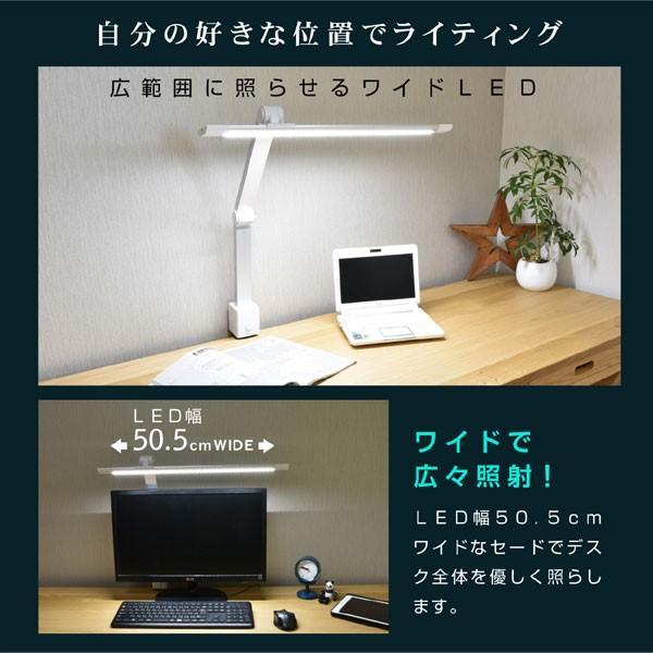 【送料無料】スリムLEDデスクライト 学習机 おしゃれ 明るい 小さめ 目に優しい クランプ 学習用 ビジネス オフィス パソコン PC|mote-kagu|03