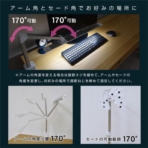 【送料無料】スリムLEDデスクライト 学習机 おしゃれ 明るい 小さめ 目に優しい クランプ 学習用 ビジネス オフィス パソコン PC|mote-kagu|04