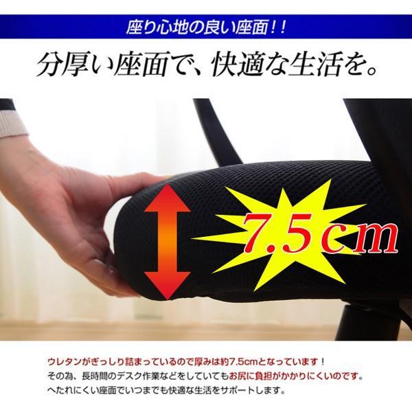 ハイバックメッシュオフィスチェアー【-Newwind-ニューウインド】(パソコンチェア・OAチェア)|mote-kagu|06