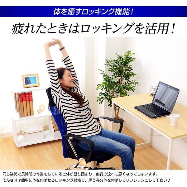 ハイバックメッシュオフィスチェアー【-Newwind-ニューウインド】(パソコンチェア・OAチェア)|mote-kagu|08