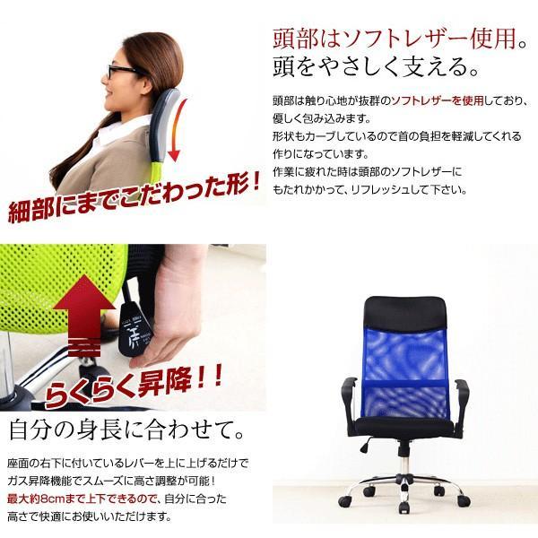 ハイバックメッシュオフィスチェアー【-Newwind-ニューウインド】(パソコンチェア・OAチェア)|mote-kagu|09