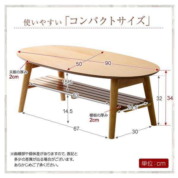 棚付き脚折れ木製センターテーブル【-Lokon-ロコン】(丸型ローテーブル)|mote-kagu|02