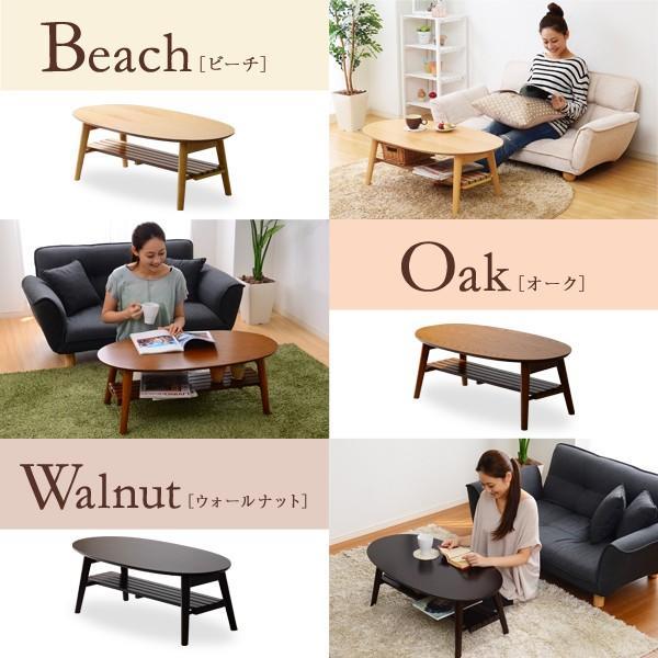 棚付き脚折れ木製センターテーブル【-Lokon-ロコン】(丸型ローテーブル)|mote-kagu|03