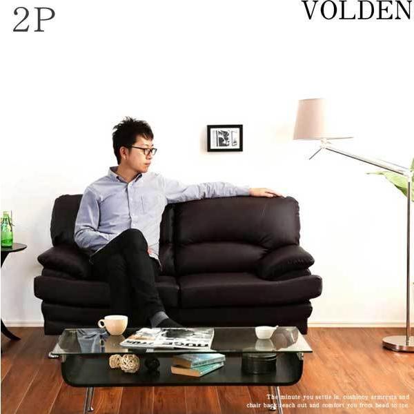<title>ボリュームソファ2P Volden-ヴォルデン- ボリューム感 高級感 セール特別価格 デザイン 2人掛け</title>