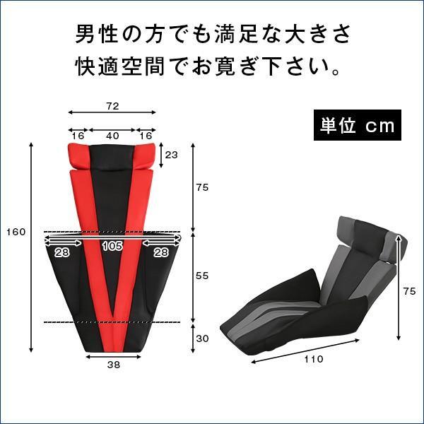 デザイン座椅子【GLAN DELTA MANBO-グランデルタマンボウ】(一人掛け 日本製 マンボウ デザイナー) mote-kagu 02