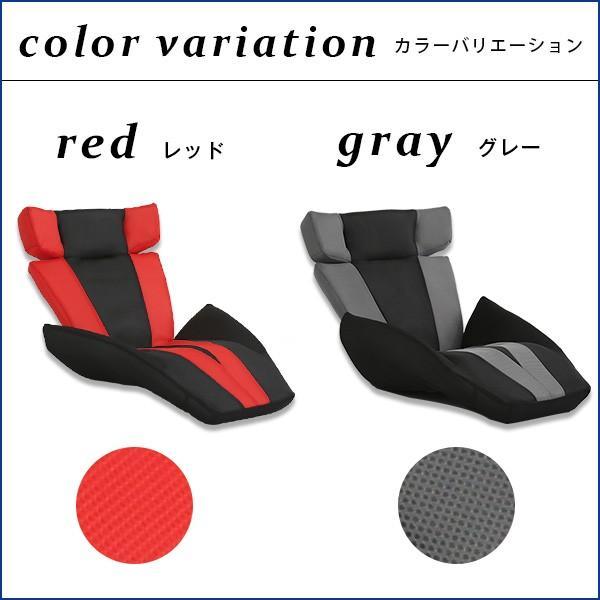 デザイン座椅子【GLAN DELTA MANBO-グランデルタマンボウ】(一人掛け 日本製 マンボウ デザイナー) mote-kagu 03