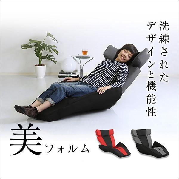 デザイン座椅子【GLAN DELTA MANBO-グランデルタマンボウ】(一人掛け 日本製 マンボウ デザイナー) mote-kagu 04