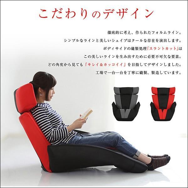 デザイン座椅子【GLAN DELTA MANBO-グランデルタマンボウ】(一人掛け 日本製 マンボウ デザイナー) mote-kagu 05