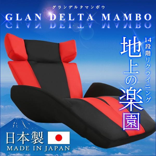 デザイン座椅子【GLAN DELTA MANBO-グランデルタマンボウ】(一人掛け 日本製 マンボウ デザイナー) mote-kagu 07