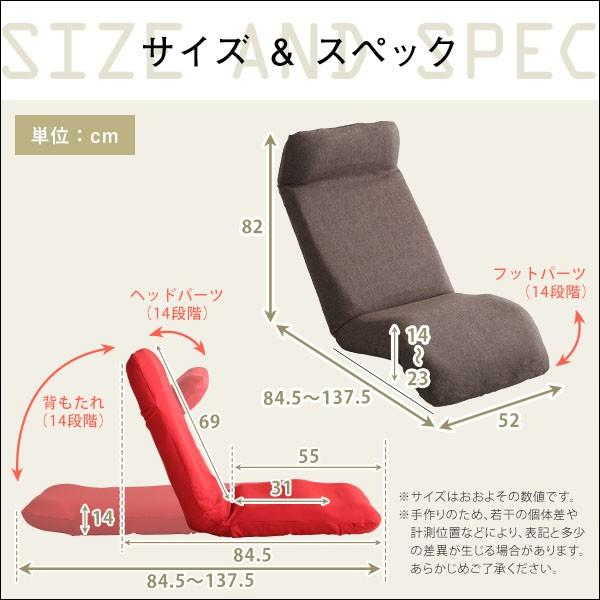 日本製カバーリングリクライニング一人掛け座椅子、リクライニングチェアCalmy - カーミー - (ダウンスタイル)|mote-kagu|02