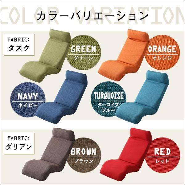 日本製カバーリングリクライニング一人掛け座椅子、リクライニングチェアCalmy - カーミー - (ダウンスタイル)|mote-kagu|03