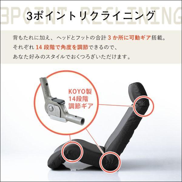 日本製カバーリングリクライニング一人掛け座椅子、リクライニングチェアCalmy - カーミー - (ダウンスタイル)|mote-kagu|04