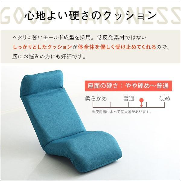 日本製カバーリングリクライニング一人掛け座椅子、リクライニングチェアCalmy - カーミー - (ダウンスタイル)|mote-kagu|05