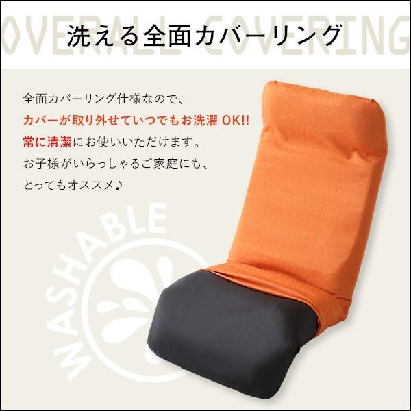 日本製カバーリングリクライニング一人掛け座椅子、リクライニングチェアCalmy - カーミー - (ダウンスタイル)|mote-kagu|06