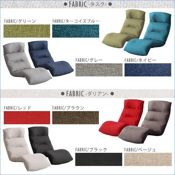 日本製リクライニング座椅子(布地、レザー)14段階調節ギア、転倒防止機能付き | Moln-モルン- Down type|mote-kagu|03
