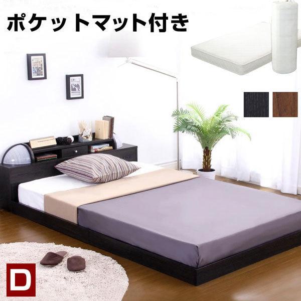 宮 照明付きデザインベッド 商品 エナー-ENNER- おトク ロール梱包のポケットコイルスプリングマットレス付き ダブル