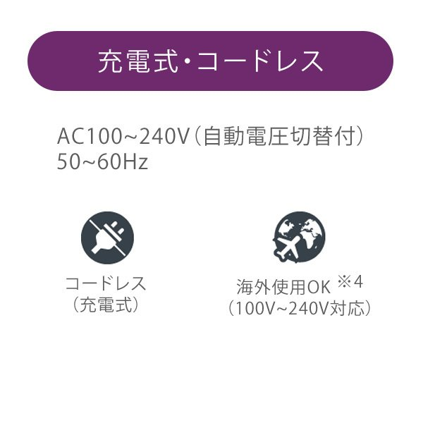 美顔器 超音波美顔器 ツインエレナイザーPRO2 日本製 イオン導入器 毛穴 美顔機器 美顔機 フェイスケア 高周波 ラジオ波 たるみ ポイント10倍 送料無料|motebeauty|12