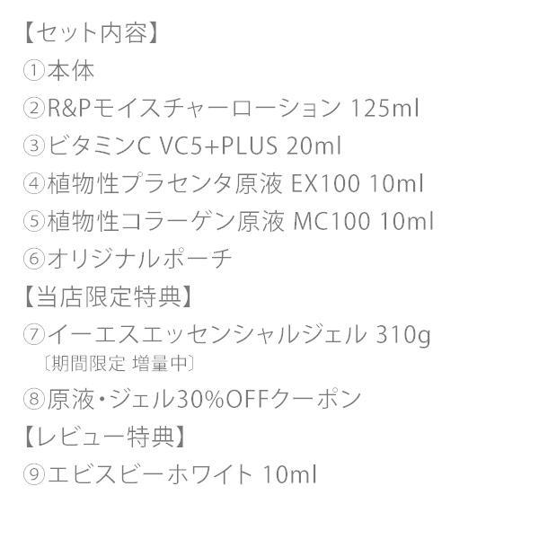 ポイント5倍 美顔器 超音波美顔器 EBiS売上No.1 ツインエレナイザープレミアム PREMIUM 日本製 毛穴 美顔機 RF 高周波 ラジオ波 イオン導入器 毛穴ケア|motebeauty|15