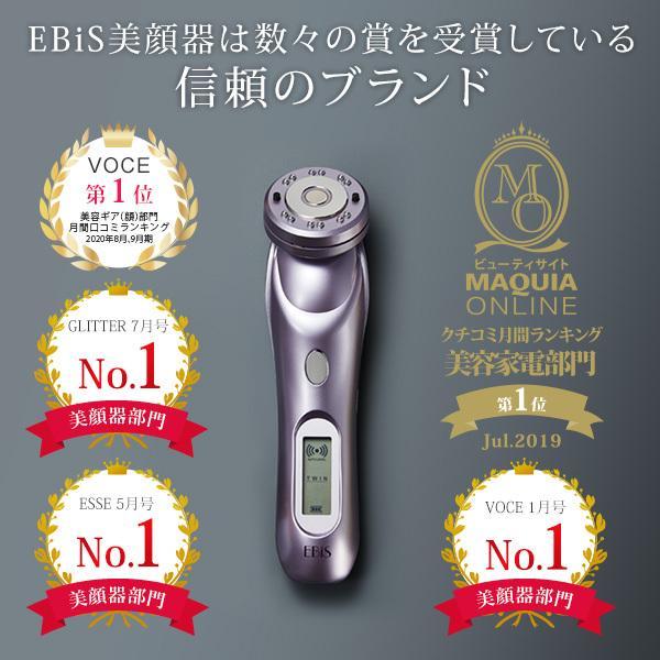 ポイント5倍 美顔器 超音波美顔器 EBiS売上No.1 ツインエレナイザープレミアム PREMIUM 日本製 毛穴 美顔機 RF 高周波 ラジオ波 イオン導入器 毛穴ケア|motebeauty|03