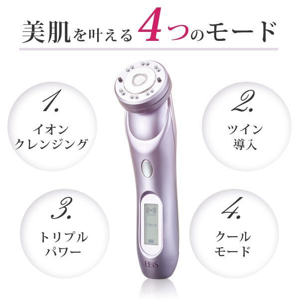 美顔器 超音波美顔器 ツインエレナイザーPRO2 日本製 イオン導入器 毛穴 美顔機器 美顔機 フェイスケア 高周波 ラジオ波 たるみ ポイント10倍 送料無料|motebeauty|06