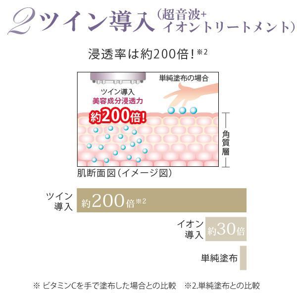 美顔器 超音波美顔器 ツインエレナイザーPRO2 日本製 イオン導入器 毛穴 美顔機器 美顔機 フェイスケア 高周波 ラジオ波 たるみ ポイント10倍 送料無料|motebeauty|08