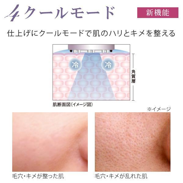 美顔器 超音波美顔器 ツインエレナイザーPRO2 日本製 イオン導入器 毛穴 美顔機器 美顔機 フェイスケア 高周波 ラジオ波 たるみ ポイント10倍 送料無料|motebeauty|10
