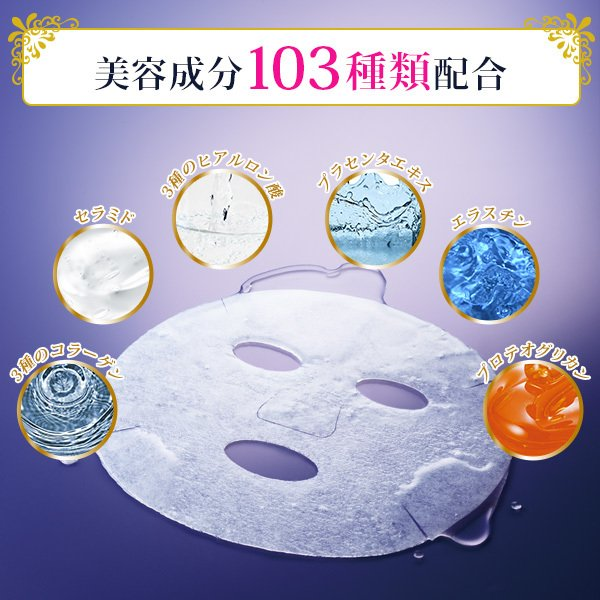 フェイスパック ウルオイートN 美容マスク 108枚入り シートパック 人気 ランキング エビス フェイスマスク 大容量 シートマスク 日本製|motebeauty|04
