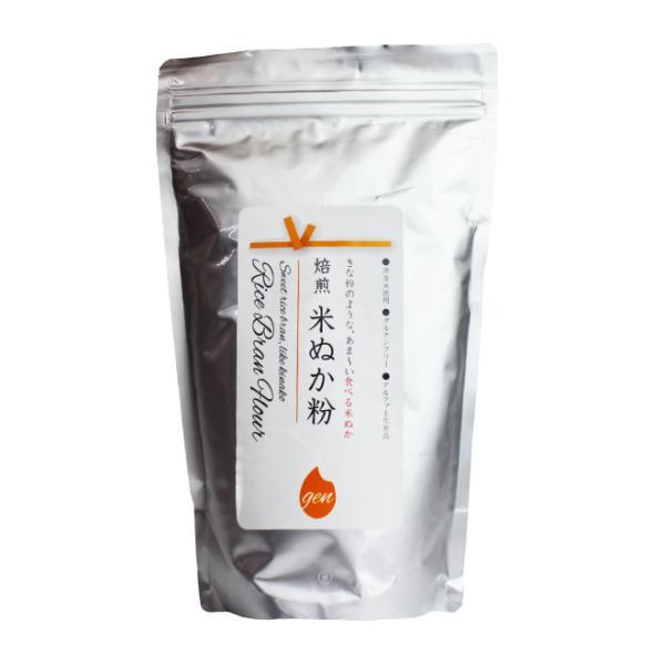 米ぬか粉 500g 食べる 米ぬか きなこのように甘い 新潟産コシヒカリ 源泉米 飲める パウダー状 食物繊維 ミネラル ビタミン 玄米の栄養