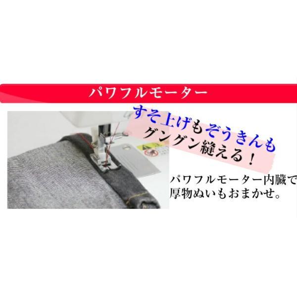 少量入荷! ミシン 本体 初心者 安い 簡単 入園入学 軽量 電動ミシン シンガーミシン Amity SN20D コンパクト LED フットコントローラー|mothermishin|04