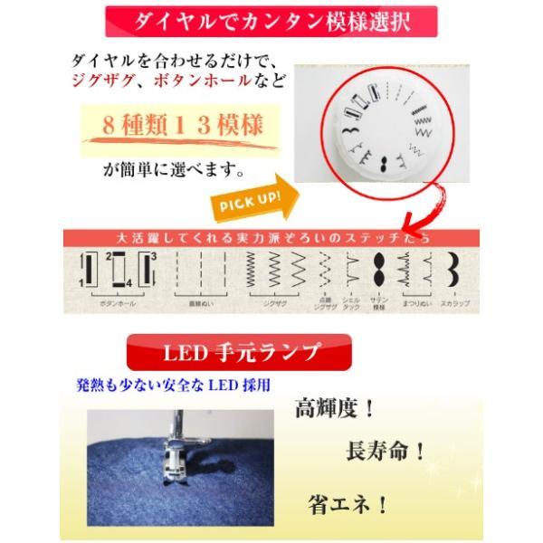 少量入荷! ミシン 本体 初心者 安い 簡単 入園入学 軽量 電動ミシン シンガーミシン Amity SN20D コンパクト LED フットコントローラー|mothermishin|05