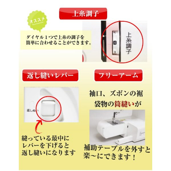 少量入荷! ミシン 本体 初心者 安い 簡単 入園入学 軽量 電動ミシン シンガーミシン Amity SN20D コンパクト LED フットコントローラー|mothermishin|06