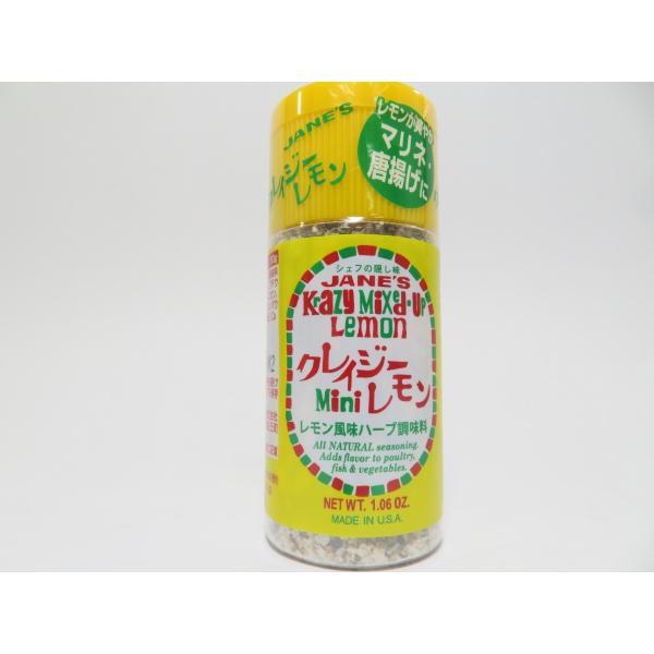 クレイジーソルト ミニボトル 5種類セット(ソルト バジル ペッパー レモン ガーリック)|mothership0823|04