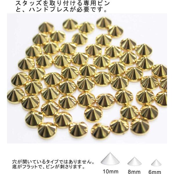 スタッズ リベット 6mm ゴールド スタッド ハンドスタッズ 穴なしタイプ (6mm)
