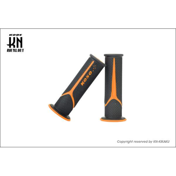KN企画 KOSO メテオデュアルカラーグリップ(ブラック/オレンジ)120mm KS-HGMT-BKOR
