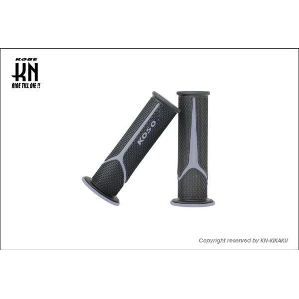 KN企画 KOSO メテオデュアルカラーグリップ(ブラック/グレー)120mm KS-HGMT-BKGL
