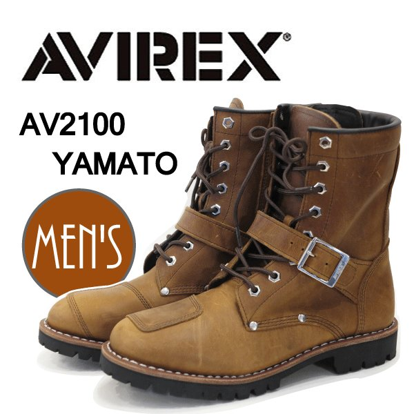 AVIREX アビレックス AV2100 YAMATO クレイジーホース バイカーブーツ |moto-town