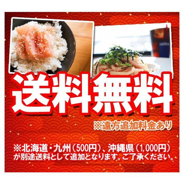 お中元 メガ盛り 訳あり明太子1kg(切れ子) 送料無料 おにぎり 米に合う 白ご飯 ごはんのお供 メンタイコ 魚卵 人気 海鮮 具 パスタ 和風 簡単|moto7mita|06