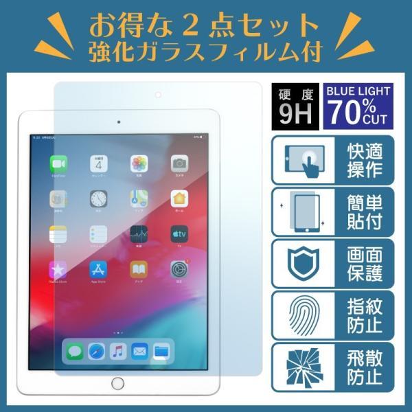 \大人気》360度回転iPadケース》9Hガラスフィルム付》iPad 10.2 第7世代 mini5 Air3 2019 iPad6 Pro11 2018 iPad5 Pro10.5 2017 mini4 Air2 アイパッドカバー|moto84|02