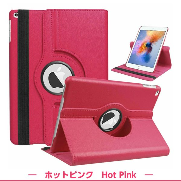 \大人気》360度回転iPadケース》9Hガラスフィルム付》iPad 10.2 第7世代 mini5 Air3 2019 iPad6 Pro11 2018 iPad5 Pro10.5 2017 mini4 Air2 アイパッドカバー|moto84|15