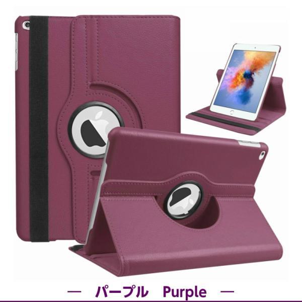 \大人気》360度回転iPadケース》9Hガラスフィルム付》iPad 10.2 第7世代 mini5 Air3 2019 iPad6 Pro11 2018 iPad5 Pro10.5 2017 mini4 Air2 アイパッドカバー|moto84|20