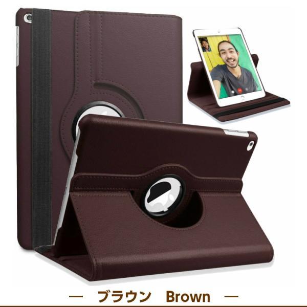 \大人気》360度回転iPadケース》9Hガラスフィルム付》iPad 10.2 第7世代 mini5 Air3 2019 iPad6 Pro11 2018 iPad5 Pro10.5 2017 mini4 Air2 アイパッドカバー|moto84|21