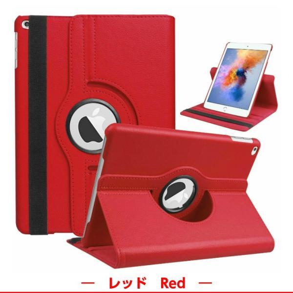 \大人気》360度回転iPadケース》9Hガラスフィルム付》iPad 10.2 第7世代 mini5 Air3 2019 iPad6 Pro11 2018 iPad5 Pro10.5 2017 mini4 Air2 アイパッドカバー|moto84|22