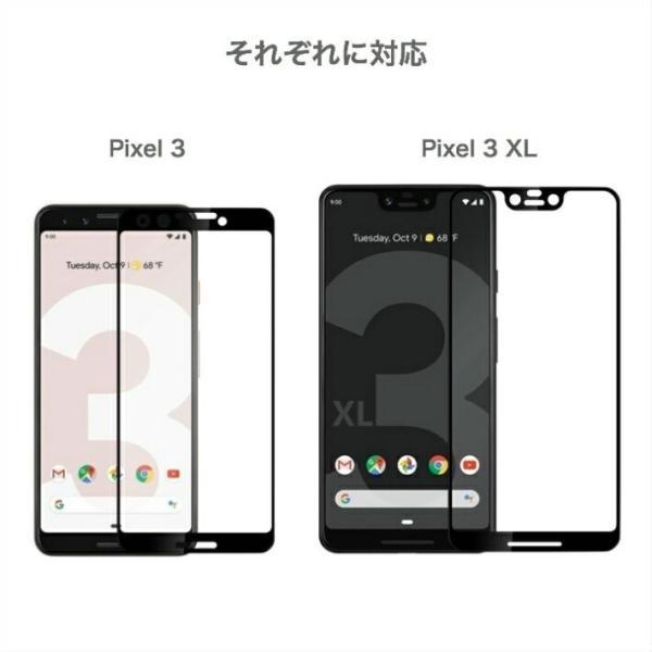 3Dエッジ 強化ガラスフィルム Google 5.5 Pixel 3 6.3 Pixel 3 XL ガード クリア 耐衝撃 保護フィルム 透明 ブラック|moto84|02
