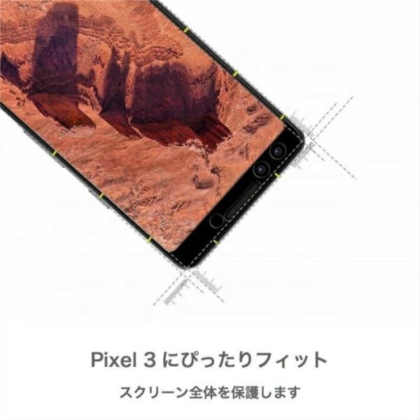 3Dエッジ 強化ガラスフィルム Google 5.5 Pixel 3 6.3 Pixel 3 XL ガード クリア 耐衝撃 保護フィルム 透明 ブラック|moto84|06